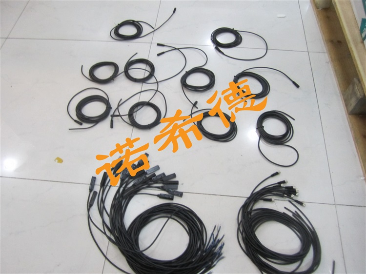 电缆MK3-100