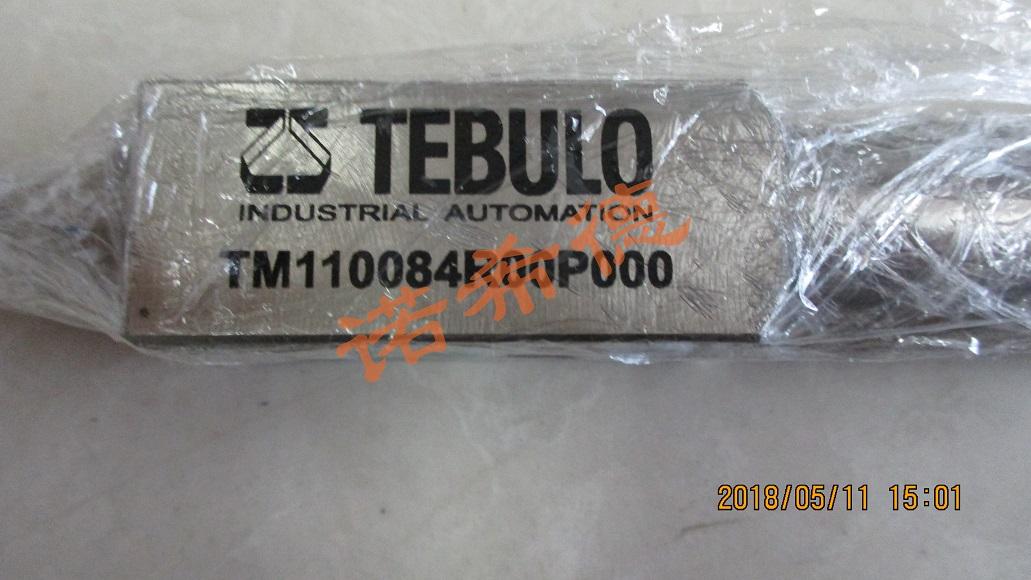 TB940750-3