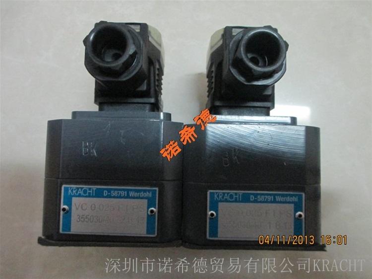 VC 1 F2 PX-A